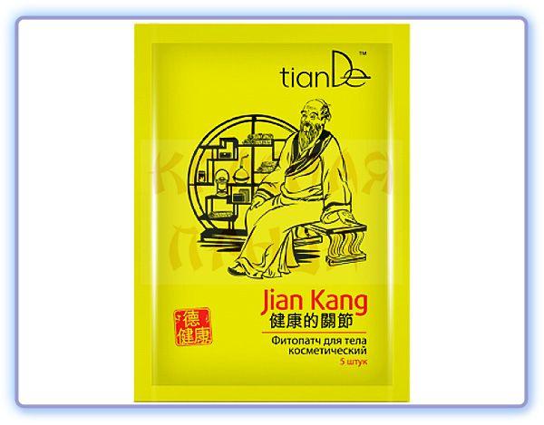 TianDe Фитопатч для тела Янканг - Здоровые суставы