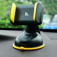 Автомобильный держатель Hoco CA5
