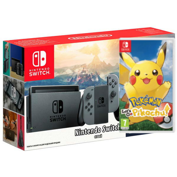 Игровая приставка Nintendo Switch (Grey) + Pokemon Let's Go, Pikachu!