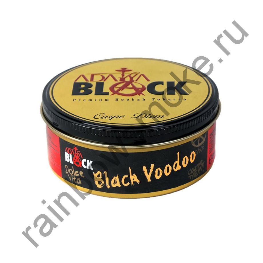 Adalya Black 200 гр - Black Voodoo (Черный Вуду)