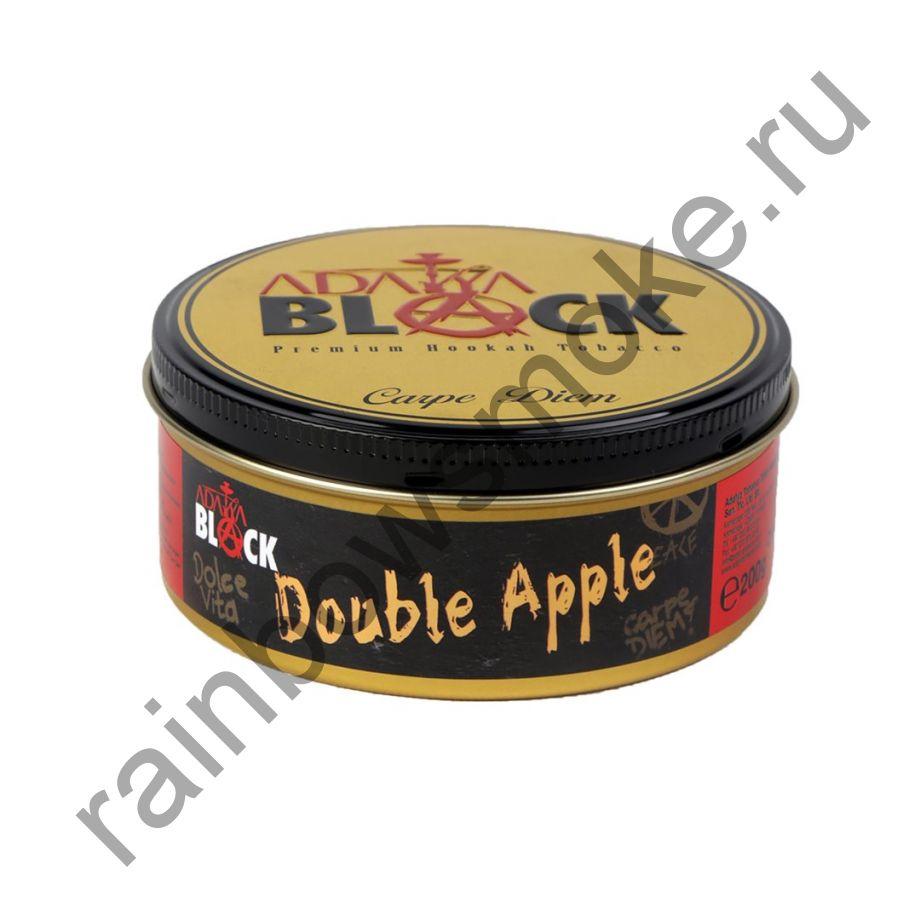 Adalya Black 200 гр - Double Apple (Двойное Яблоко)