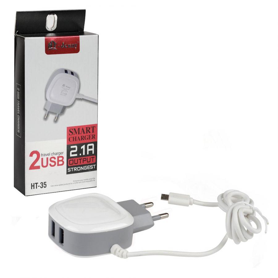 Сетевое зарядное устройство JENNY HT-35 2xUSB + кабель microUSB