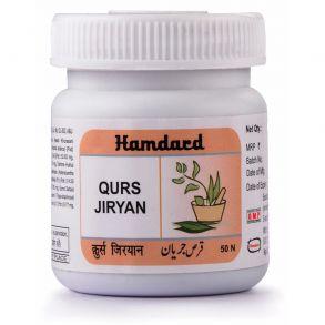 Hamdard, QURS JIRYAN, 50 Tablets, Premature Ejaculation, Spermatorrhea