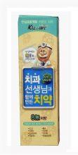 Детская зубная паста Kizcare Doctor со вкусом винограда с рождения, 80 г