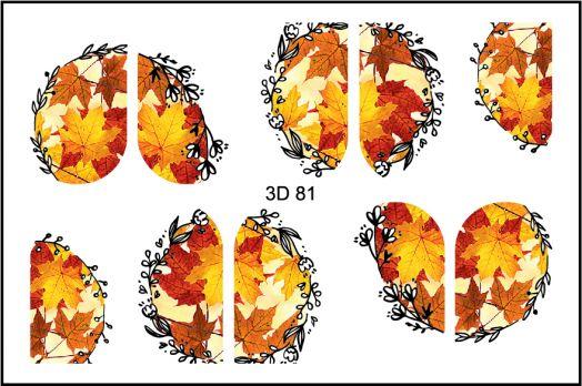 FREEDECOR 3D слайдер дизайн Арт. 3D-081