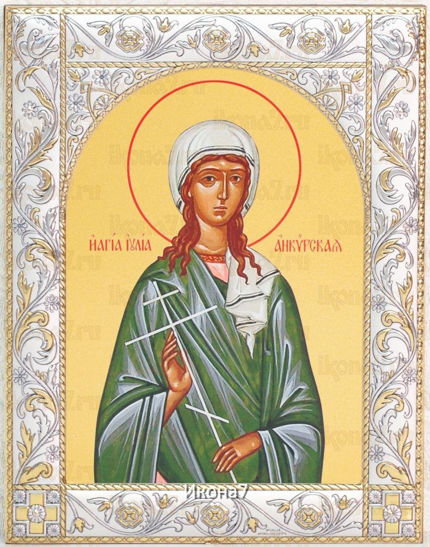 Икона Юлия (Иулия) Анкирская (14х18см)