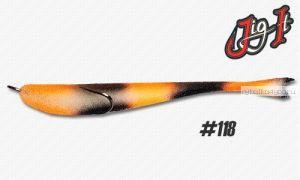 Поролоновая рыбка Jig It 11 см / цвет:  118