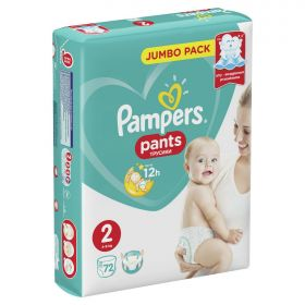 Pampers Pants S72 (2)