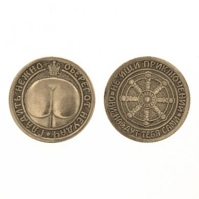 Монета Не ищи приключений