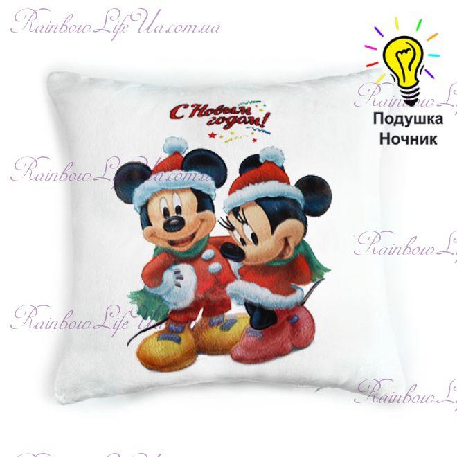 """Подушка - ночник новогодняя светящаяся """"Микки Маус и Мини"""""""