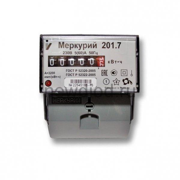 Электросчетчик Меркурий 201.7 на DIN-рейку 5-60А/220В 1Ф 1т. Механика