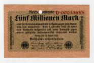 Германия 5 000 000 марок 1923 VF+
