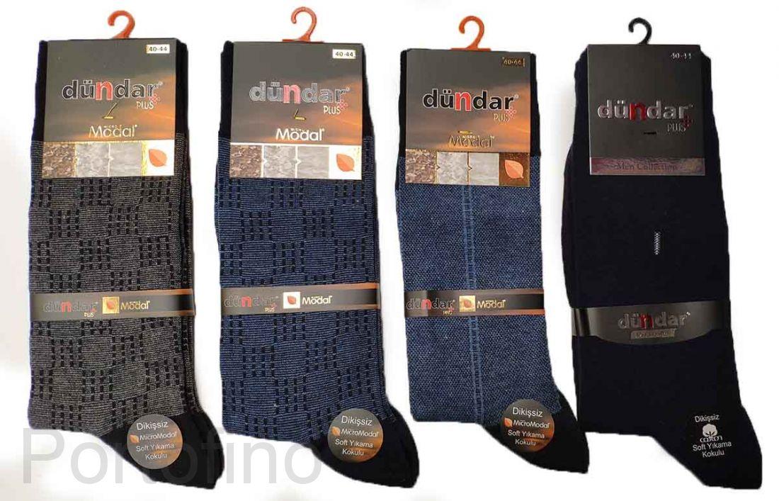 Носки мужские Dundar (модал)