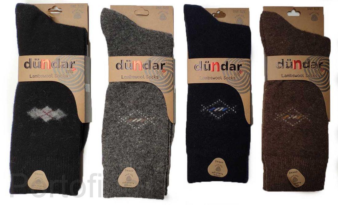 Носки мужские Dundar (термо)