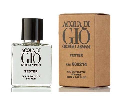 Мини-Тестер Giorgio Armani Aqua Di Gio Pour Homme 50 мл (ОАЭ)