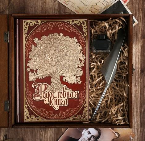 Родословная книга Древо семьи в деревянной шкатулке с пером