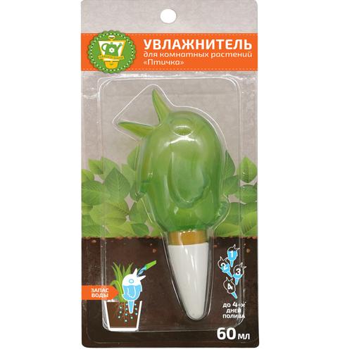 Увлажнитель для комнатных растений ПТИЧКА, 60 мл