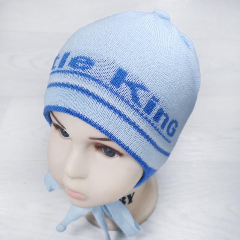 зн1023-72 Шапка вязаная на завязках с отворотом Little King нежно-голубая
