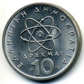 Греция 10 драхм 1976