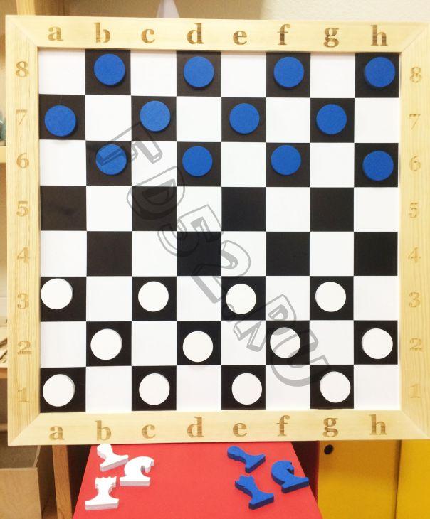 Игровая панель ШАХМАТЫ И ШАШКИ ИО-192