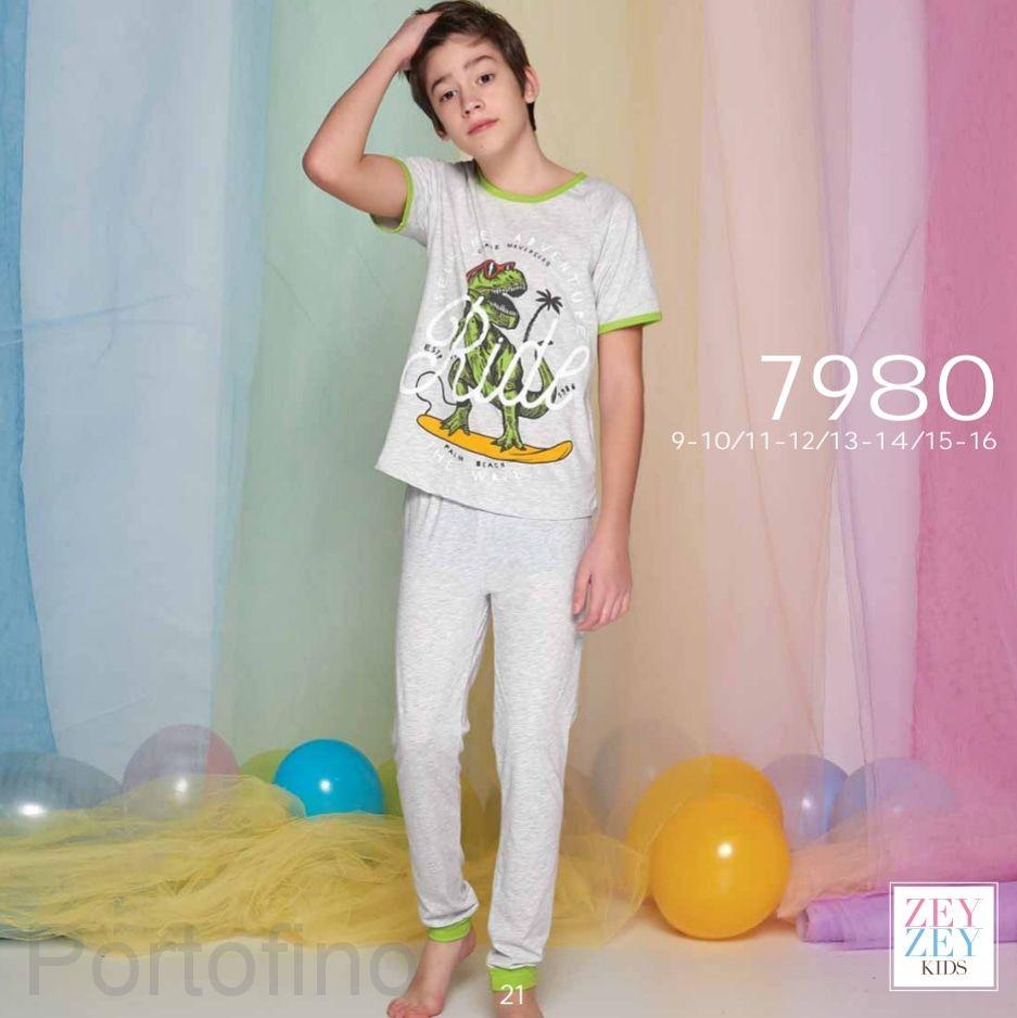 7980 SV KIDS Пижама для мальчиков