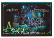 Альбом для рисования А4, 20 листов на скрепке «Гарри Поттер», обложка мелованный картон