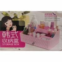 Органайзер для косметики Storage Box QFY-3132-7