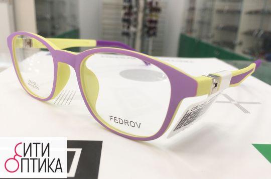Детская оправа Fedrov LDS 1022
