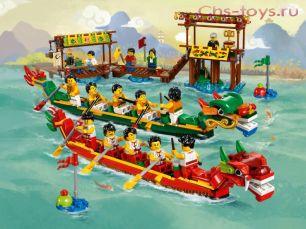 Конструктор Lari Ниндзя Гонка на лодках-драконах 11141 (80103) 660 дет