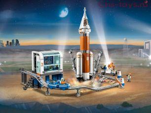 Конструктор Lari Город Ракета для запуска в далекий космос и пульт управления запуском 11387 (60228) 873 дет