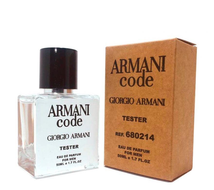 Мини-Тестер Giorgio Armani Code For Men 50 мл (ОАЭ)