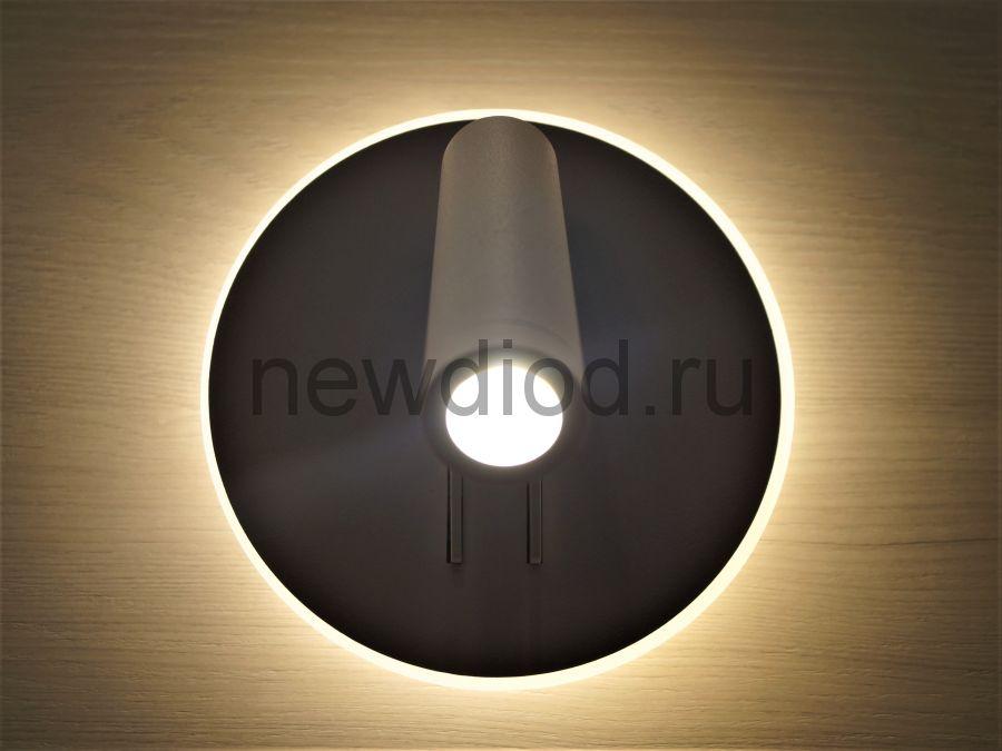 Светильник светодиодный настенный WALL 136 круг 6W+3W 4000К 140mm белый Oreol