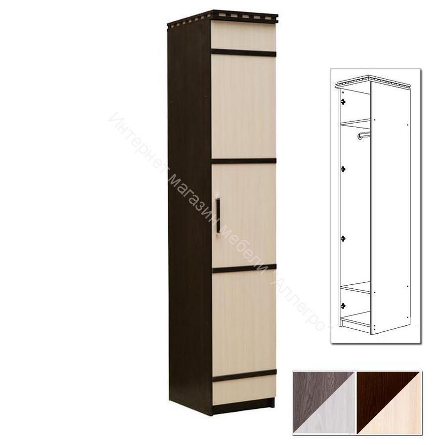 """Шкаф """"Ольга 13"""" одностворчатый для одежды"""