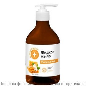 Домашний доктор Жидкое мыло Пчелиный мед, 480мл, шт