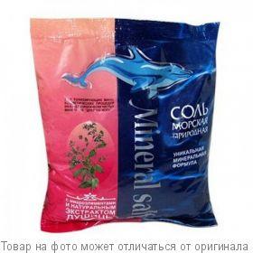 Mineral salt.Соль морская с экстрактом душицы 1кг/12шт, шт