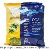 Mineral salt.Соль морская с экстрактом конского каштана 1кг/12шт, шт