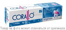 CORALLO Комплексная зубная паста морская 100мл/20шт, шт