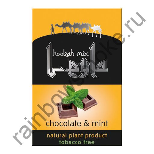 Leyla 50 гр - Chocolate & Mint (Шоколад и Мята)
