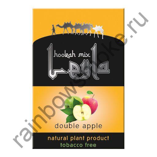 Leyla 50 гр - Double Apple (Двойное Яблоко)