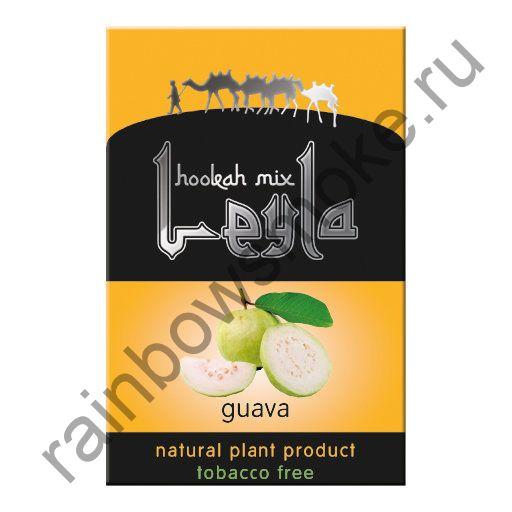 Leyla 50 гр - Guava (Гуава)