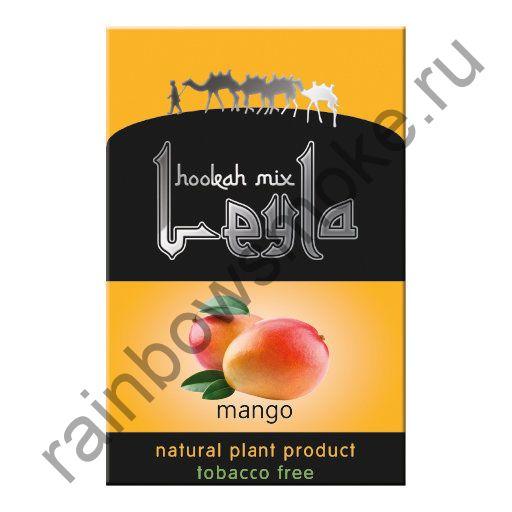 Leyla 50 гр - Mango (Манго)