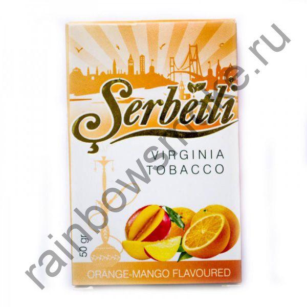 Serbetli 50 гр - Orange Mango (Апельсин Манго)