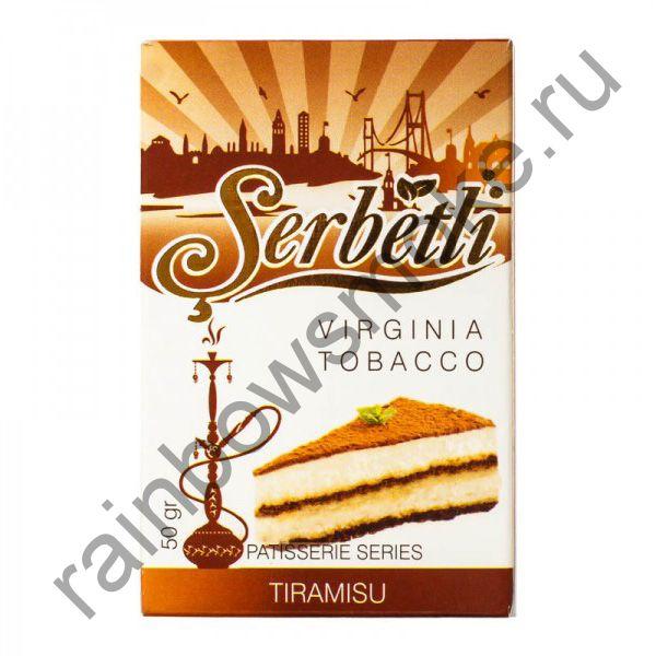 Serbetli 50 гр - Tiramisu (Тирамису)