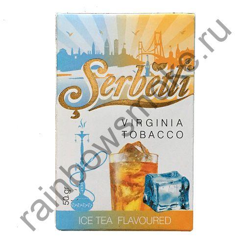 Serbetli 50 гр - Ice Tea (Холодный чай)