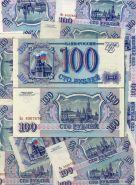 100 рублей 1993 год пачка 50 шт XF aUNC - ВСЕ СЕРИИ РАЗНЫЕ БЕЗ ПОВТОРОВ