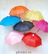 Зонтик для игрушек