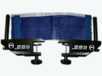 Сетка для настольного тенниса, синего цвета с металлическими стойками, в коробке. 11089