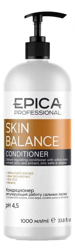 ЭПИКА Skin balance Кондиционер регулирующий работу сальных желез, 1000 мл