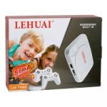 8 bit LEHUAI LH-7000