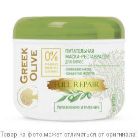 Greek Olive.Питательная маска-реставратор для волос 500мл, шт